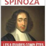 スピノザの名言