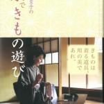 麻生圭子の名言